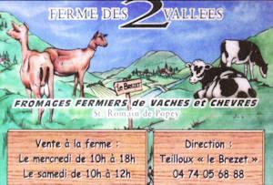 La ferme des 2 vallees